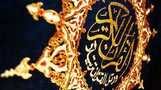 تلاوات خاشعه ومؤثرة من القرآن الكريم مع أفضل القراء