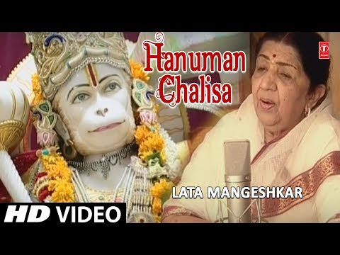 Xxx Mp4 Hanuman Chalisa Lata Mangeshkar I Shri Hanuman Chalisa 3gp Sex