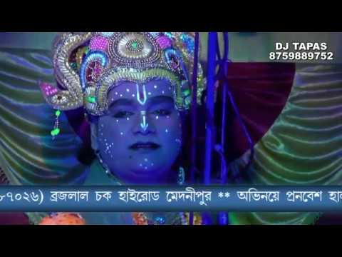 Xxx Mp4 Gajon Joymakali Radha Krishna Duyet Gajon Dj Tapas 3gp Sex