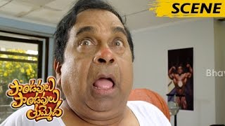 Mohan Babu And Vishnu Fools Brahmanandam - Comedy Scene - Pandavulu Pandavulu Tummeda Movie Scenes