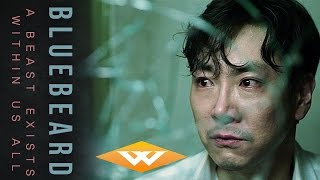 BLUEBEARD (2017) Official US Trailer - Korean Thriller Movie