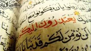 قران كريم سورة ال عمران بصوة الشيخ ياسر الدوسري