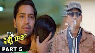 Selfie Raja Latest Telugu Movie Part 5 || Allari Naresh, Sakshi Chowdhary