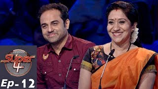 Super 4 I Ep 12 - Mesmerizing performances I Mazhavil Manorama
