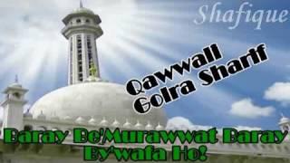 Baray be'murawwat baray bewafa hn (Qawwali GOLRA SHARIF)