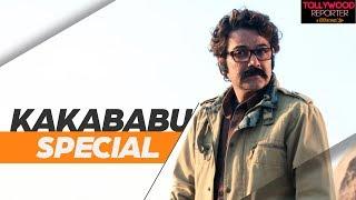 Kakababu Special   Yeti Obhijaan   Prosenjit Chatterjee   Srijit Mukherji   Tollywood Reporter
