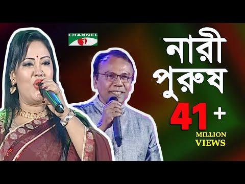 Xxx Mp4 নারী পুরুষ মমতাজ ও ফজলুর রহমান বাবু Momtaz Fazlur Rahman Babu SCMA Channel I Iav 3gp Sex
