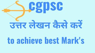answer writing methods for cgpsc
