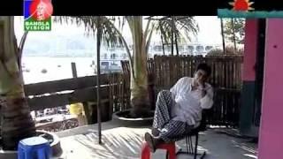 Armaan Bhai Part 5