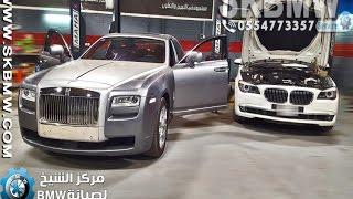 صيانة سيارات روز رايز بالرياض - مركز الشيخ