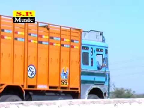Xxx Mp4 Punjabi Truck Marwad Ri Mumal Champe Khan Rajasthani Desi Love Song 3gp Sex