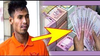 জানেন কি??? মুস্তাফিজ এবারের আইপিএল থেকে কত টাকা পাচ্ছেন?? Mustafiz in IPL 2017 | Mustafizur Rahman