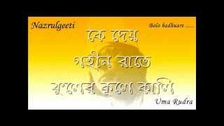 Uma Rudra renders a Nazrulgeeti - Bolo Badhuare....