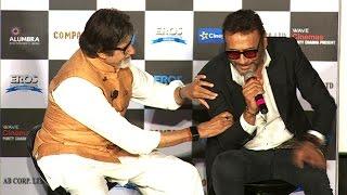 Sarkar 3 Movie Trailer Launch Full Video HD   Amitabh Bachchan, Jackie Shroff, Yami Gautam