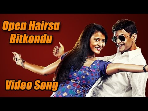 Xxx Mp4 Open Hairu Bitkondu Adhyaksha HD Kannada Movie Song Sharan Raksha Arjun Janya 3gp Sex
