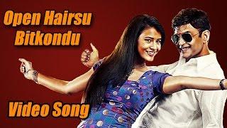 Open Hairu Bitkondu | Adhyaksha HD Kannada Movie song | Sharan, Raksha | Arjun Janya