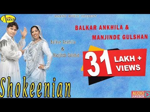 Xxx Mp4 Best Of Balkar Ankhila L Manjinde Gulshan L Shokeenian L Audio Jukebox Full Album L ANAND MUSIC 3gp Sex
