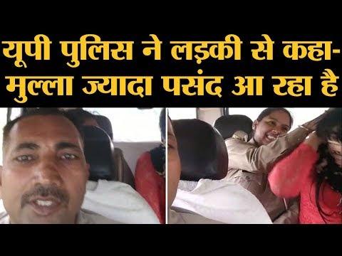 Xxx Mp4 Meerut में Love Jihad के नाम पर लड़की से UP Police और VHP ने की अभद्रता L The Lallantop 3gp Sex