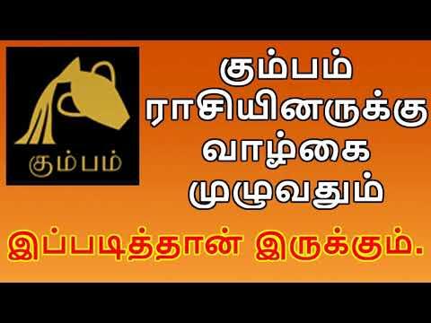 Xxx Mp4 Personality Secrets Of Aquarius Zodiac Sign Tamil Astrology Predictions 3gp Sex