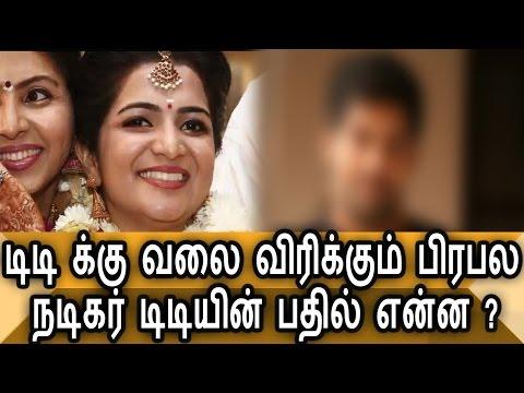 டிடி க்கு வலை விரிக்கும் பிரபல முன்னணி நடிகர் Tamil Cinema News Latest Tamil News
