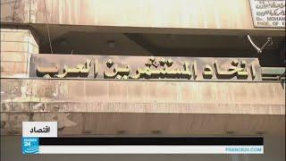 البنك المركزي المصري يسعى لإلغاء سقف الإيداع بالدولار