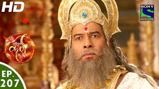 Suryaputra Karn - सूर्यपुत्र कर्ण - Episode 207 - 4th April, 2016