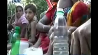 Vondo pir pani baba bangladesh_ভণ্ড পীর পানি বাবা ও বা