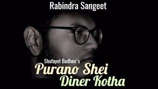 Purano shei diner kotha by Shafayet Badhon   Rabindra Sangeet   Rabindra Fusion - 1  