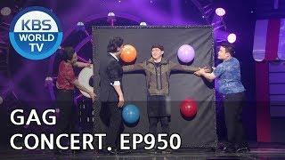 Gag Concert | 개그콘서트 [ENG/2018.06.02]