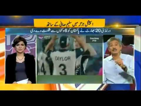 Pakistani Cricket experts criticizing Pakistan s cricket team after losing to INDIA