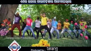 Love Station Odia Movie || Tattoo Bali Video Song | Babushan Mohanty, Elina Samantray|