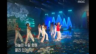 Seo Yeon - Within summer, 서연 - 여름 안에서, Music Camp 20030816