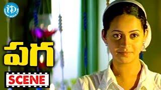 Paga Movie Scenes || Jayam Ravi || Bhavana || Raghuvaran || Ezhil || Yuvan Shankar Raja