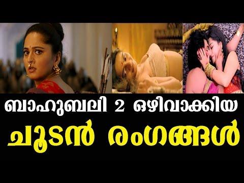 Xxx Mp4 Bahubali 2 Deleted Scenes Anushka Hot Scenes Of Baahubali 2 3gp Sex