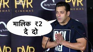 Salman Khan BEGGING For Rs.2 in Public - मालिक 2 रुपये दे दो