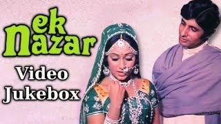 Ek Nazar {HD} - Songs Collection - Amitabh Bachchan - Jaya Bahaduri - Lata - Laxmikant Pyarelal
