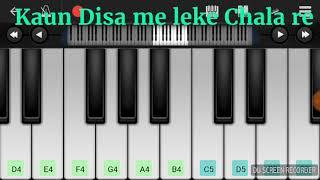 Kaun disa me leke chala re//Nadia ke par movie //piano sound