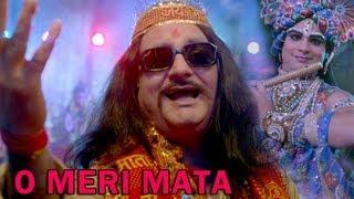 O Meri Mata (Video Song) | Bajatey Raho | Vinay Pathak