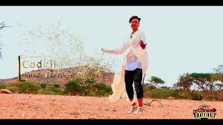 KHADRA DHEEMAN - QOOMAMO - ( OFFICIAL VIDEO ) 2017 -BY MAAHIR MEDIA PRO
