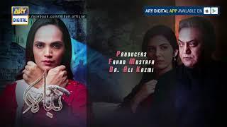 Nibah Episode 2 ( Teaser) - ARY Digital Drama