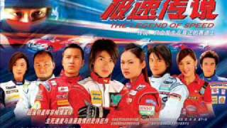 Legend Of Speed OPENING{MP3 DOWNLOAD}
