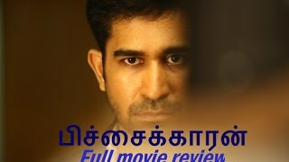 PICHAIKARAN TAMIL MOVIE REVIEW (பிச்சைக்காரன்)-FULL MOVIE REVIEW(Action+Comedy+Romance+Sentiment)