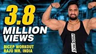 Bicep Workout Raju Mr India | Bodybuilding | FitnessGuru | Workout Tips