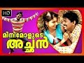 Minimolude Achan Full Malayalam Movie 2014 Santhosh Pandit Comedy Action Malayalam Movie 2014