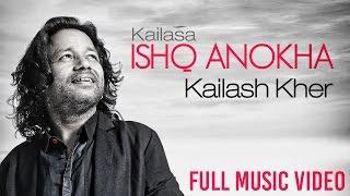 Ishq Anokha -  Kailash Kher | ft. Nawazuddin Siddiqui & Sobhita Dhulipala