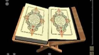 Bangla Quran 009 Surah At Taubah with Bengali Translation Mobile