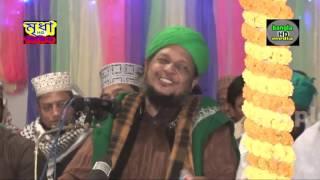 Maulana Msharuf Hussen Helali Daka,Sarail Bage Madina Gauchia Darbar Sharif 2016.Part 3
