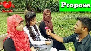 Bengali New Funny Video 2017/ Propose / Bangla New funny videos.