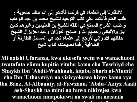 Xxx Mp4 454 Tuko Ufaransa Na Hatuna Wanachuoni Twaomba Nasaha Zenu ´Allaamah Ahmad An Najmiy 3gp Sex