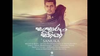 Sansara Sihine (Dj Kush Extended Remix) - Sanuka (Sinhala Dance Mix 2017) (Mashup 2017) (Club Mix)